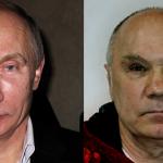 «Бригада» Путина