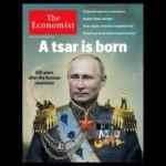 Больше половины россиян намерены проголосовать за Путина на выборах