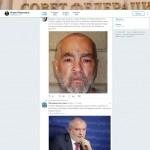 Российский сенатор объявил американского убийцу Мэнсона «жертвой бандеровцев»