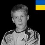 «Пинали, выбили зубы и выстрелили в затылок.», —  боевиков из России осудили за чудовищное убийство украинского школьника