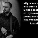 Полиция поддержала челябинца, обвинявшегося в покраске бюста Ленина в цвета украинского флага