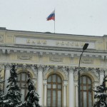 СМИ: ЦБ РФ третий месяц подряд продолжает денежную эмиссию