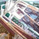 Россия заняла 107 место в рейтинге экономической свободы