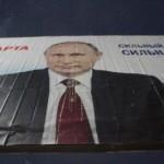 Путин потерял Казахстан