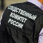 Жительница Волгограда задушила своего младенца и выбросила на помойку