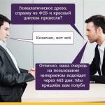 Не больше трех часов и только через «Госуслуги»: в России хотят ограничить пребывание в соцсетях