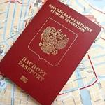 Число россиян, желающих получить убежище в США, побило 24-летний рекорд