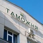 Таможня РФ предлагает ввести пошлины за любые интернет-покупки за рубежом