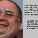 "Банда Путина под названием ""Братский круг"""