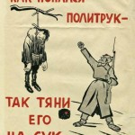 Путин «воскресил» политруков и замполитов времен СССР