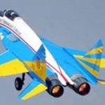 В День Незалежності над Хрещатиком таки пролетит военная авиация