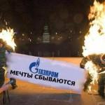 Газпром снова проиграл Украине