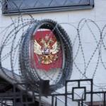 США ввели санкции против 33 представителей Минобороны и разведки РФ