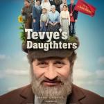 Украинский фильм «Мир вашему дому!» поборется за номинацию на «Золотом глобусе»