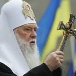 Молиться за Вселенского Патриарха будет Киевский Патриархат, — Синод