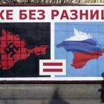 Пытали током и душили: украинец рассказал о страшных пытках фашистов ФСБ на Крыме (видео)