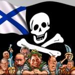 Россия заблокировала в районе Керченского пролива более 400 судов