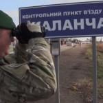 На админгранице с Крымом ограничили пропуск граждан РФ