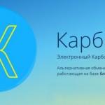 Украинская криптовалюта подверглась мощной хакерской атаке