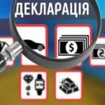 Теневая экономика в Украине в І полугодии сократилась на 3%