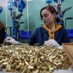 """Завод """"Форт"""" запустил полное производство патронов к пистолетам для МВД Украины"""