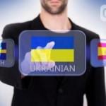 Кредиты все более популярны в Украине