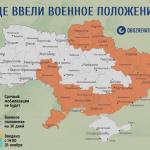 В Украине начались массовые сборы резервистов