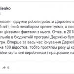 Украина потратила на производство фильмов 480 миллионов