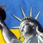 США сделали заявление о получении Украиной Томоса об автокефалии