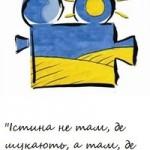В Украине снят фильм о совместной борьбе УПА и Армии Крайовой против советских захватчиков