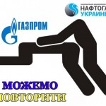 Лондонский суд запретил Газпрому выводить активы из Англии и Нидерландов