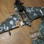 Украинские военные сбили на Донбассе российский беспилотник