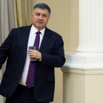 Аваков задекларировал несколько квартир и многомиллионные доходы