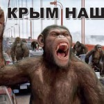 Русские воры присвоили более миллиона крымских артефактов