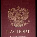 Кабмин Украины признал паспорта РФ, выданные в ОРДЛо, недействительными