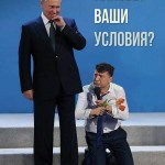 «Зеленский откровенно выступил на стороне кремлевских агрессоров», — российский политолог