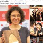 «Гуцулка Ксеня» получил приз на кинофестивале в Японии