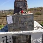 В одной из областей осквернили памятник жертвам Холокоста: фото