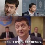 Россия перебрасывает войска на Донбасс