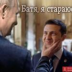Российские эксперты порадовались инициативам «слуги» Кремля Геруса