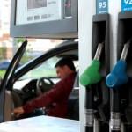 На топливном рынке Украины грядет революция: чем хотят заправлять машины