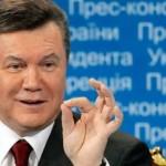 Суд Лондона завершил слушания по делу о «бондах Януковича»