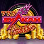 Почему азартные игры Вулкан 777 признаны одними из лучших?