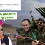 Оккупанты готовы к совместному патрулированию на Донбассе — стреляют возле шести населенных пунктов