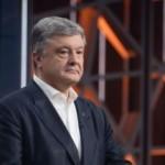Уголовные дела против Порошенко бесперспективны — Рябошапка